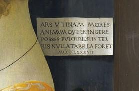 Ars Vintam