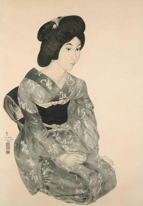 Young Japanease Woman.jpg